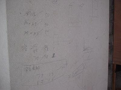 リノベーションで心豊かな北海道の暮らしを実現したい!-壁メモ