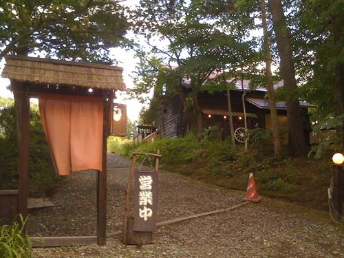 リノベーションで心豊かな北海道の暮らしを実現したい!-一軒茶屋1