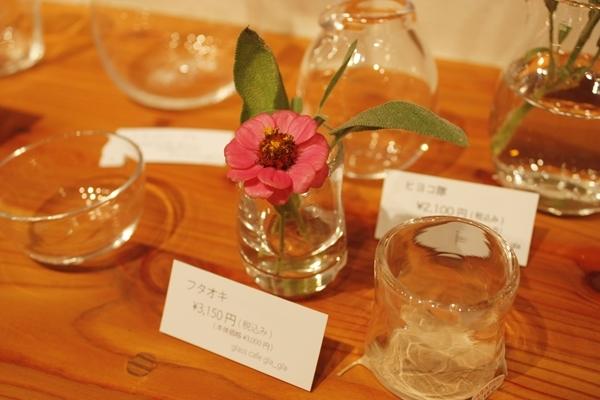 $リノベーションで心豊かな北海道の暮らしを実現したい!-花器
