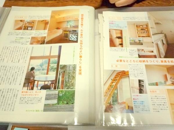 リノベーションで北海道の豊かな暮らしを実現したい!-ファイリング1