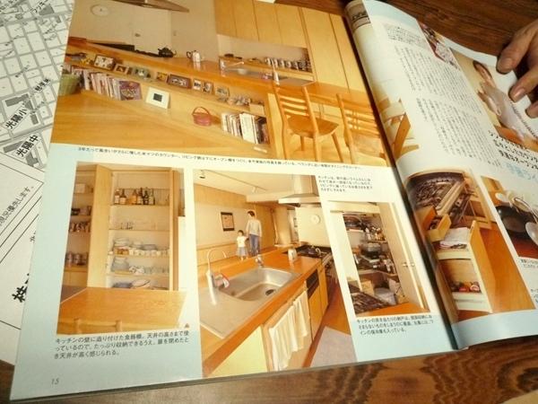 リノベーションで北海道の豊かな暮らしを実現したい!-ファイリング2
