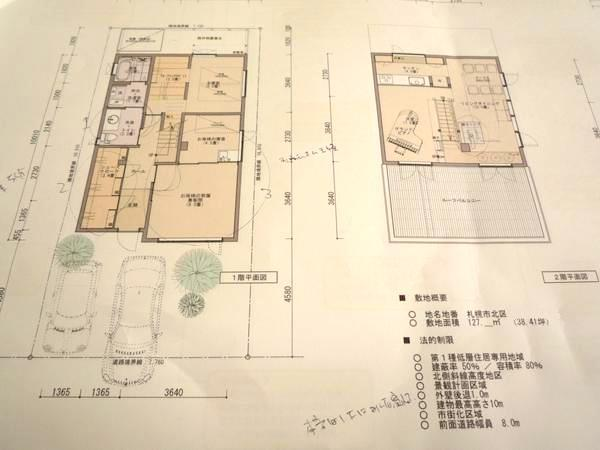 $リノベーションで北海道の豊かな暮らしを実現したい!-ラフプラン平面図