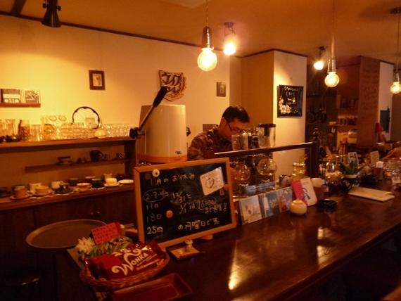 $リノベーションで北海道の豊かな暮らし-wake cafe