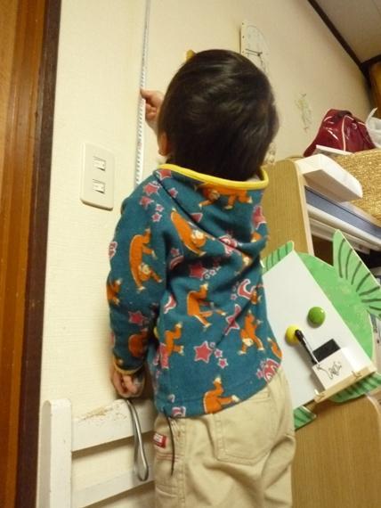 $リノベーションで北海道の豊かな暮らし-リノベーション、実施設計図