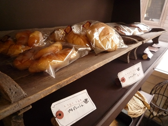 $リノベーションで北海道の豊かな暮らし-cafe Harmony 千歳