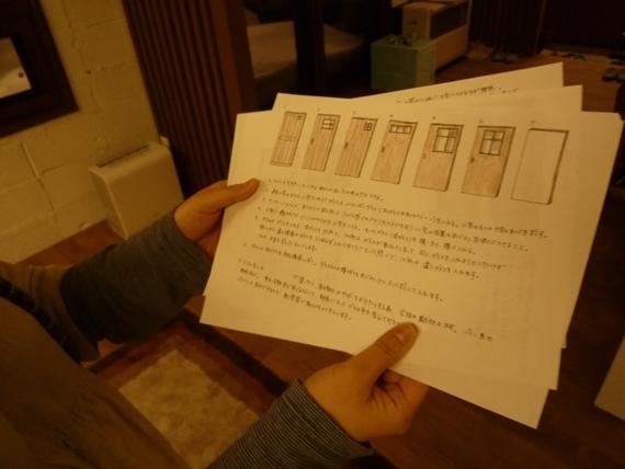 $リノベーションで北海道の豊かな暮らし-木村さんのスケッチ