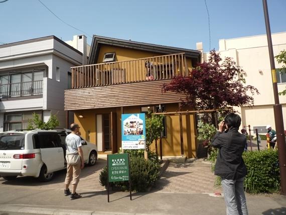 $リノベーションで北海道の豊かな暮らし-札幌リノベーション住宅見学会