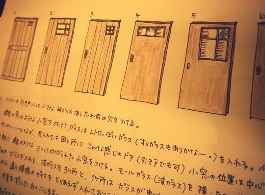 リノベーションで北海道の豊かな暮らし-江別リノベーション住宅、見学会