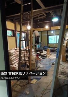 リノベーションで北海道の豊かな暮らし-札幌リノベーション住宅見学会ご案内