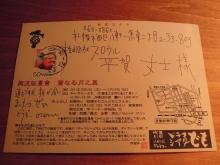 リノベーションで北海道の豊かな暮らし-版画家まるさんからの招待状