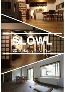 リノベーションで北海道の豊かな暮らし-明けましておめでとう