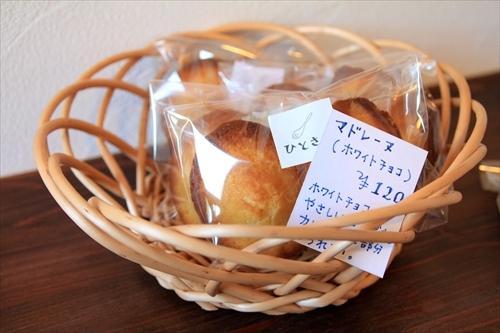 リノベーションで北海道の豊かな暮らし-やきがしや ひとさじ